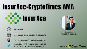InsurAce Protocol (Ticker : $INSUR )のAMAが2021年3月16日20時半より開催
