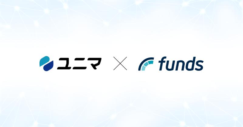 NFTマーケット「ユニマ」事業拡大に向け 「Funds」と新たな取り組みを開始、詳細は5月に発表予定