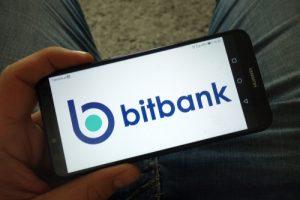 bitbankが新コイン・新機能キャンペーンを実施、アマギフや $QTUM などが当たる