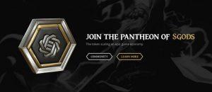 カードゲームのGods UnchainedがGODSトークンを発行することを発表