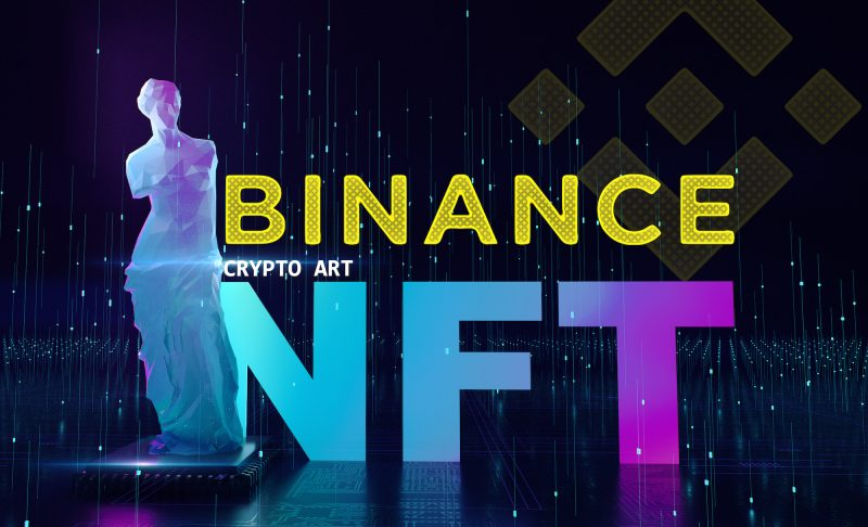 Binanceが提供するNFTマーケットプレイス『Binance NFT』がリリース