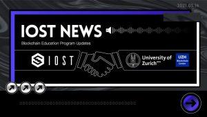 IOSTがチューリッヒ大学ブロックチェーンサマースクール 2021へ学生2名をサポート