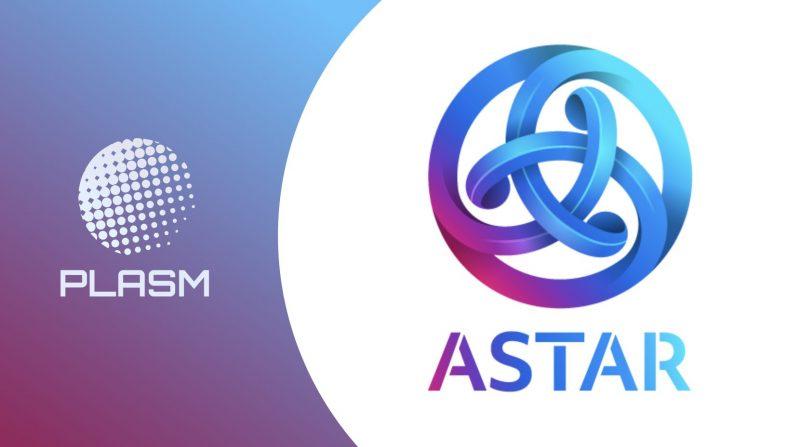 国内発のパブリックブロックチェーンPlasm NetworkがAstar Networkにリブランディング