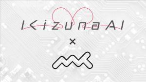 「キズナアイ」×「Metaani」、限定コラボNFTアート発売決定